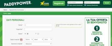 Paddy-Power_registrazione