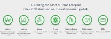 trade.com_funzionalità