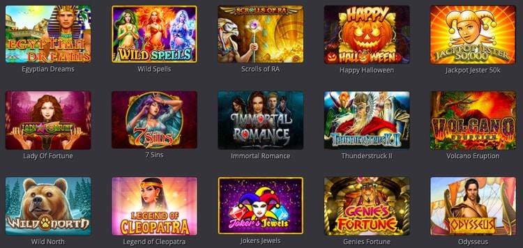 la sezione slot sul sito Big Casino