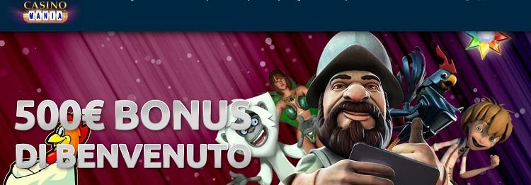 Il bonus di benvenuto di CasinoMania